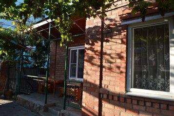 Частный дом, 64 кв.м. на 6 человек, 3 спальни, улица Ленина, Ейск - Фотография 2