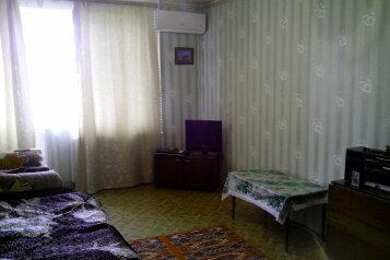 1-комн. квартира, 35 кв.м. на 3 человека, Красная улица, 59, Ейск - Фотография 1