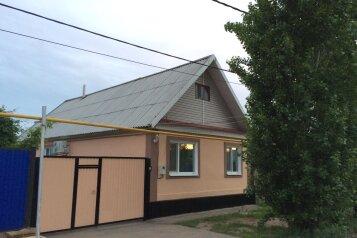 Сдам комфортабельный дом, 85 кв.м. на 9 человек, 2 спальни, Орская улица, Соль-Илецк - Фотография 1