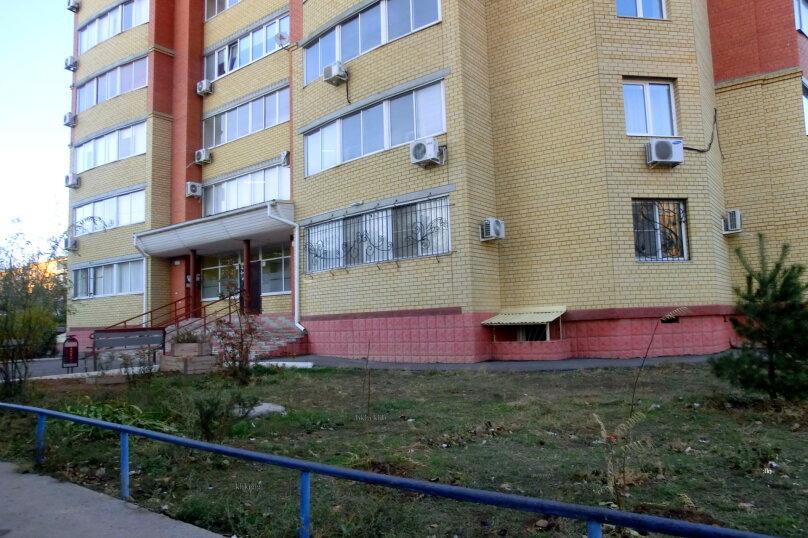 1-комн. квартира, 50 кв.м., улица Александрова, 19, Волжский, Волгоградская область  - Фотография 1