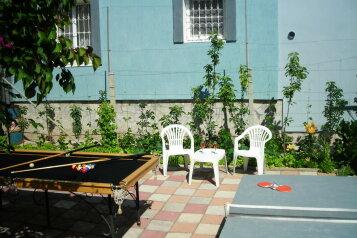 Гостевой дом, Боевая улица на 12 номеров - Фотография 3
