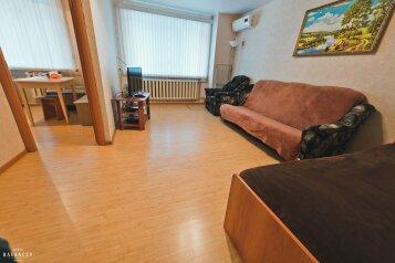 1-комн. квартира, 31 кв.м. на 4 человека, набережная Космонавтов, 1, Саратов - Фотография 2