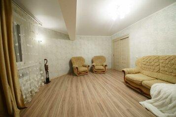 2-комн. квартира, 55 кв.м. на 4 человека, улица Сакко и Ванцетти, Саратов - Фотография 2