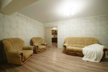 2-комн. квартира, 55 кв.м. на 4 человека, улица Сакко и Ванцетти, Саратов - Фотография 4