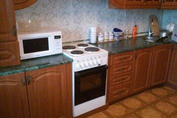 1-комн. квартира, 40 кв.м. на 3 человека, улица Фатыха Амирхана, 85А, Казань - Фотография 4