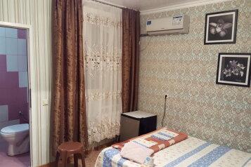 Гостевой дом , улица Крупской на 7 номеров - Фотография 3