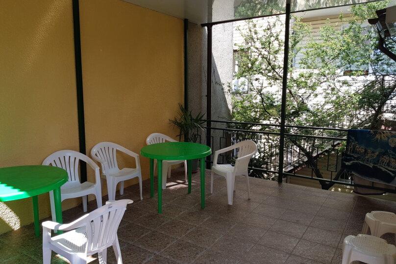 с удобствами на 2 человека, улица Крупской, 24, Адлер - Фотография 2