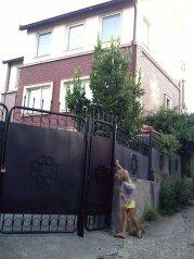 Гостевой дом, Ключевая улица, 10 на 5 номеров - Фотография 1