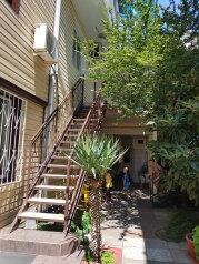 Гостевой дом , улица Крупской на 7 номеров - Фотография 1