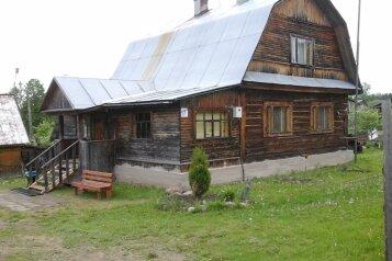 Дом, 100 кв.м. на 10 человек, 3 спальни, Новые Ельцы, 17А, Осташков - Фотография 1
