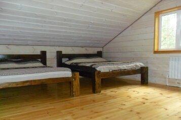 Дом, 120 кв.м. на 12 человек, 4 спальни, Лесная, Владимир - Фотография 2