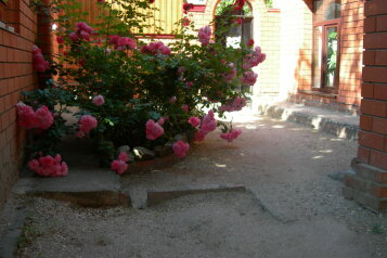 Гостевой дом, Краснодарский край, Ейский район на 2 номера - Фотография 2