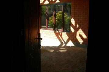 Гостевой дом, Краснодарский край, Ейский район на 2 номера - Фотография 3
