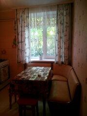 2-комн. квартира, 54 кв.м. на 4 человека, улица Дёмышева, 100А, Евпатория - Фотография 4
