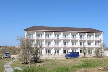 Отель, аллея Дружбы на 25 номеров - Фотография 3