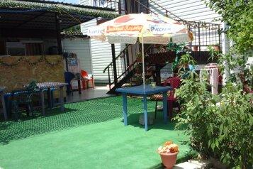 Гостевой дом , Вишнёвая улица, 28а на 10 номеров - Фотография 2