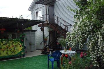 Гостевой дом , Вишнёвая улица, 28а на 10 комнат - Фотография 1