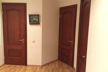 Мини-отель, улица Космонавтов, 22 на 2 номера - Фотография 2
