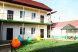 Гостевой дом, Ленинградская улица, 2 на 9 номеров - Фотография 1