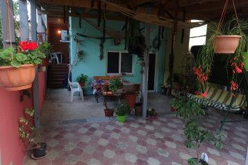 Частный дом на 6 человек, 2 спальни, СМУ-4, центр, Небуг - Фотография 4