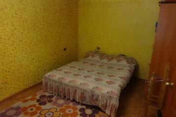 Частный дом на 6 человек, 2 спальни, СМУ-4, 38-3, центр, Небуг - Фотография 3