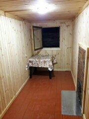 База отдыха (основных спальных мест 26 + 6 дополнительных), Лазурная, 3 на 8 номеров - Фотография 3