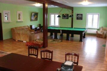 Дом, 150 кв.м. на 8 человек, 3 спальни, Луговая улица, Серпухов - Фотография 2