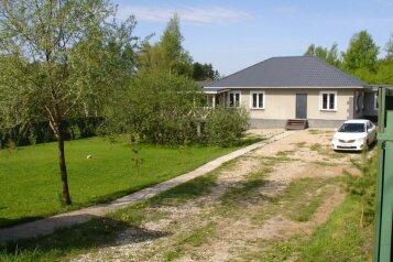 Дом, 150 кв.м. на 8 человек, 3 спальни, Луговая улица, Серпухов - Фотография 1