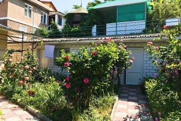 Гостевой дом, Танкистов на 11 номеров - Фотография 1