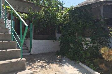 Гостевой дом, Танкистов на 11 номеров - Фотография 2