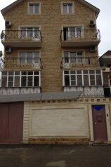 Гостевой дом, улица Шишкина на 9 номеров - Фотография 2