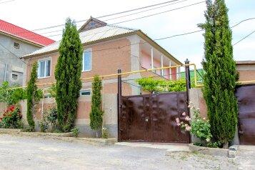 Гостевой дом, Юго-Западный на 7 номеров - Фотография 2