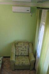 Гостиница, Береговой проезд на 2 номера - Фотография 3