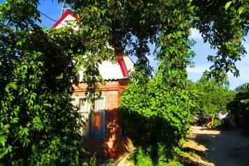 Отдельный 2-х комнатный дом с удобствами, сдаем круглый год, 70 кв.м. на 6 человек, 2 спальни, улица Чапаева, 105, Должанская - Фотография 1