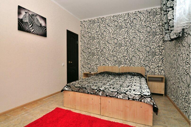 Двухместный номер с двумя раздельными кроватями, улица Самбурова, 42Б, Анапа - Фотография 1