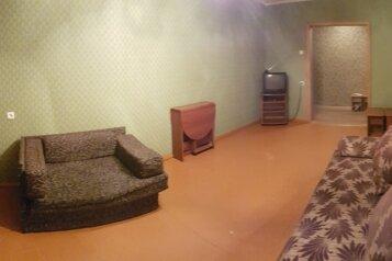 3-комн. квартира на 7 человек, улица Чкалова, 30, Оренбург - Фотография 3