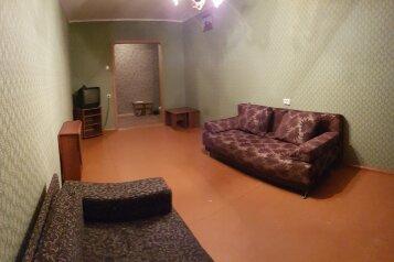 3-комн. квартира на 7 человек, улица Чкалова, 30, Оренбург - Фотография 4