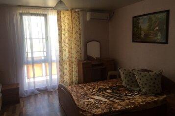 Мини гостинница, Рабочая улица, 131 на 5 номеров - Фотография 4