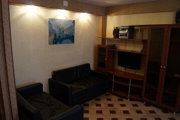 2-комн. квартира, 45 кв.м. на 7 человек, проспект Строителей, Череповец - Фотография 4