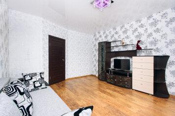 1-комн. квартира, 60 кв.м. на 2 человека, улица Куйбышева, Екатеринбург - Фотография 1