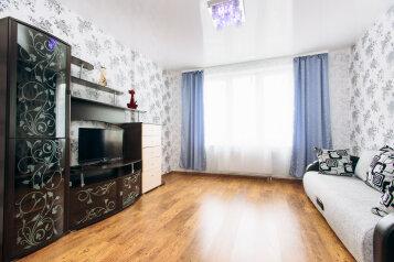 1-комн. квартира, 60 кв.м. на 2 человека, улица Куйбышева, Екатеринбург - Фотография 2