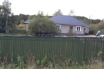 Дом, 150 кв.м. на 8 человек, 3 спальни, Луговая улица, 60, Серпухов - Фотография 3