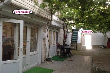 Эллинг, 40 кв.м. на 6 человек, 1 спальня, Курортная улица, Дивноморское - Фотография 1