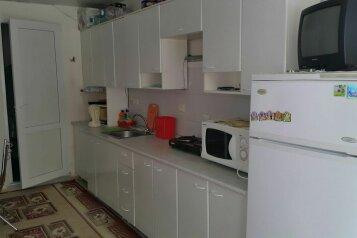 Эллинг, 40 кв.м. на 6 человек, 1 спальня, Курортная улица, Дивноморское - Фотография 3