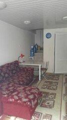 Эллинг, 40 кв.м. на 6 человек, 1 спальня, Курортная улица, Дивноморское - Фотография 4