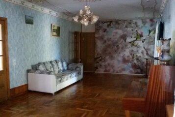 Сдам 1/2 коттеджа под ключ, 120 кв.м. на 6 человек, 3 спальни, Казачья улица, Центр, Ейск - Фотография 1