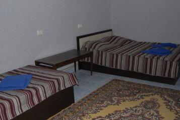 Гостиница , Морская улица, 15 на 10 номеров - Фотография 1