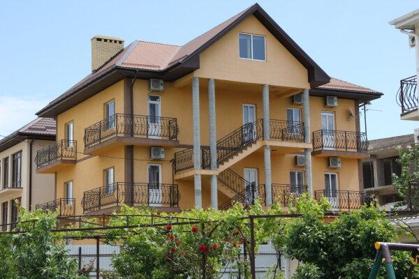 Гостевой дом Витоль