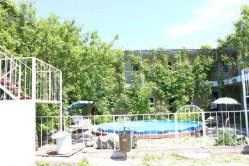 Гостиница, Колхозная, 92 на 29 номеров - Фотография 2