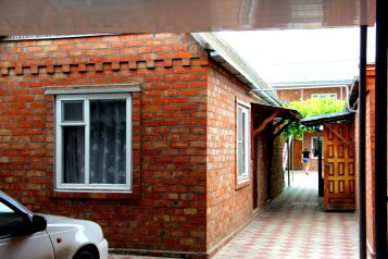 ГОСТЕВОЙ ДОМ по ул. Чапаева, улица Чапаева на 9 номеров - Фотография 3
